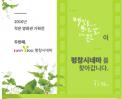 [2016-07-12] 평창시네마 <메밀꽃, 운수좋은날, 그리고 봄봄> 상영안내 썸네일 사진
