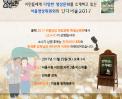 11월 25일 서울시청 소나기 상영 소식! 썸네일 사진