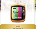 [2016-08-01] MBC 문화사색 후아유 방영안내 썸네일 사진