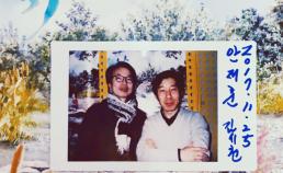 2017년 11월 26일 김시천 서울영상위원회 소장님과 서울시청에서 썸네일 사진