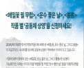 [2016-08-05] '메밀꽃 필 무렵', '운수좋은 날', '봄봄' 작품별 '공동체 상영'을 신청하세요! 썸네일 사진