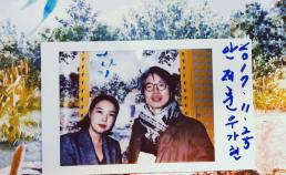 2017년 11월 25일 우가현 조감독님과 서울시청 상영 후 썸네일 사진