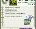 <소나기> 자그레브 국제 애니메이션 영화제 장편 경쟁 선정 썸네일 사진