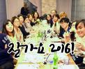 송년회 썸네일 사진