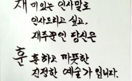 2016년 12월 26일 수강생 김주용 썸네일 사진