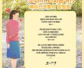 소나기 티저 관객평 썸네일 사진