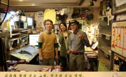 최길수 - 계원대 썸네일 사진