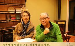 김동화 선생님 썸네일 사진