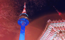 2017년 12월 2일 겨울 남산타워(서울 타워) 썸네일 사진