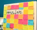 인천 신현고등학교 학생들의 질문 대방출 :-) 썸네일 사진