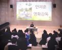 구산동도서관마을 영화 상영회:-) 썸네일 사진