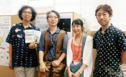 무라카미 교수님 외, 동경예대 방문기 ㅣ 8월 16일~ 17일 썸네일 사진