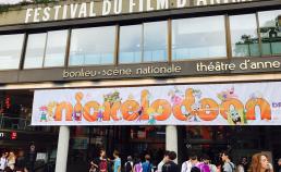 2017년  안시 영화제 행사장 썸네일 사진