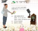 10월 21일 구산동도서관마을 '소나기' 상영 + GV 소식 썸네일 사진