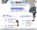 10월 22일, 23일 부천국제애니메이션페스티벌 '소나기' 상영! 썸네일 사진