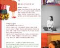 무녀도 캐릭터 배우소개 (1)-안정아 썸네일 사진
