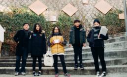 신은수 노강민 배우와의 산책 썸네일 사진
