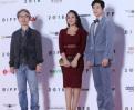 제 23회 부산국제영화제 [무녀도] 개막식 레드카펫 썸네일 사진