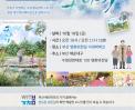 2019 부산가치봄영화제 상영 썸네일 사진