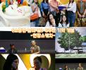 소중한날의 꿈 6주년 기념 상영회 썸네일 사진
