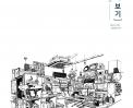 춘천 전시 가오픈 썸네일 사진