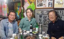 김상화 감독님과 요코다 마사오 교수님과 함께 썸네일 사진