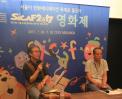 2017년  씨카프  메운봄 상영후 지브 썸네일 사진