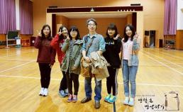 지오학교 학생들과 썸네일 사진