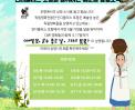 [2017] 포항 인디플러스 상영 소식! 썸네일 사진