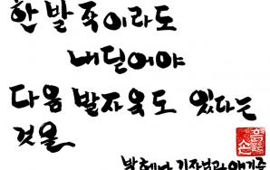 박혜나 기자님과 얘기 중 썸네일 사진
