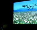 """이효석 선생님의 아드님이신 이우현 선생님께서 멀리 미국에서 오셔서  """"메밀꽃 필 무렵"""" 과 만나셨습니다 썸네일 사진"""