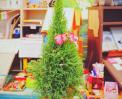 조금 일찍 찾아온 크리스마스 트리(?) 썸네일 사진