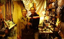 북경 스치하이의 가죽공방 썸네일 사진