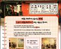 스튜디오 대청을 [공간 | 연필로명상하기]라는 이름으로 열어두었습니다. 썸네일 사진