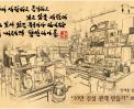 10만 진성 관객 만들기 썸네일 사진