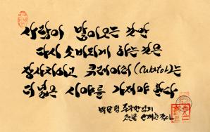 박달림 주무관님 썸네일 사진