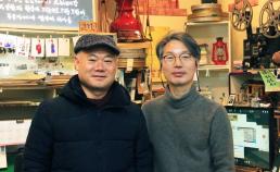 김병헌 프로듀서 썸네일 사진