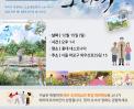2019 배리어프리 컬처데이 [소나기] 상영 썸네일 사진