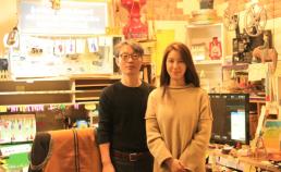 연송하 배우님 방문 썸네일 사진