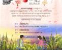 배리어프리영화제 개막작 '소나기' 썸네일 사진