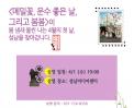 성남미디어센터 4월1일 상영 썸네일 사진
