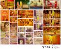 160830 [대만 이곳 저곳을 다니는 [천년의동행 | 살아오름]의 출연진] 썸네일 사진