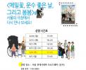 롯데시네마 브로드웨이 4월4일 상영. 썸네일 사진