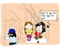 [2005년] 궁합이 척척? 썸네일 사진