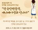 영종도서관 메운봄 상영과 GV(관객과의 대화) & 레이아웃 원화전 전시 썸네일 사진