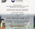 <메밀꽃 필 무렵> in PyeongChang2018-강원 특별전★ 썸네일 사진