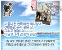 안목커피거리영화제 상영 썸네일 사진
