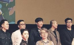 디지콘6아시아 시상식장에서 스기노 키키 배우님과 썸네일 사진