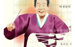 이은관 선생님 썸네일 사진