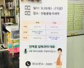 180920 [안동중앙씨네마 - 안재훈 감독님 초청 상영회] 썸네일 사진